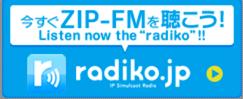 ZIP-FM77_8-thumbnail2.png