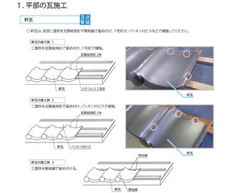 "jky_digest_pdf_<img src=""http://blog.sakura.ne.jp/images_e/e/EFEA.gif"" alt=""スピーカ"" width=""15"" height=""15"" border=""0"" />.png"